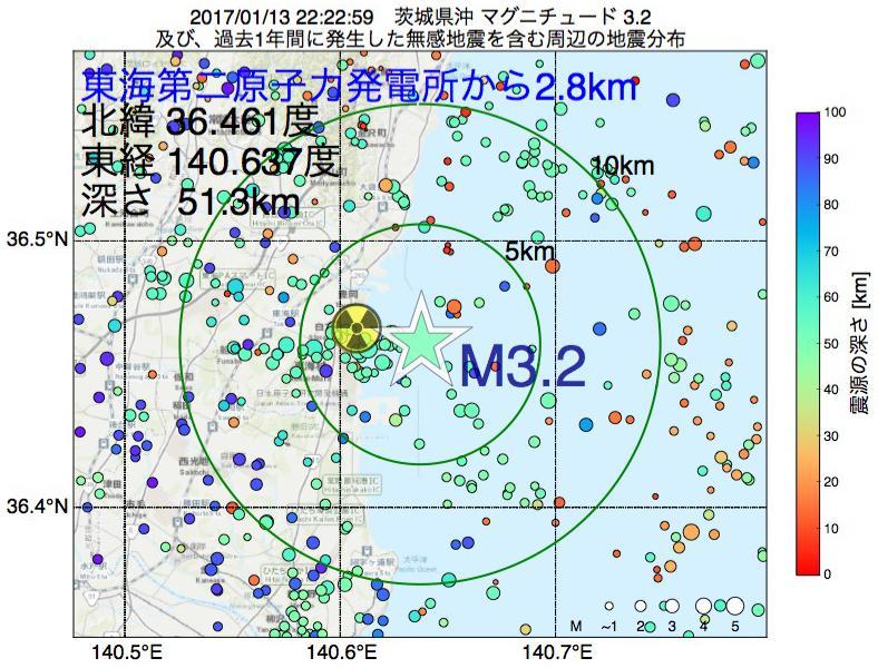 地震震源マップ:東海第二原子力発電所から2.8km地点でM3.2の地震が発生しました