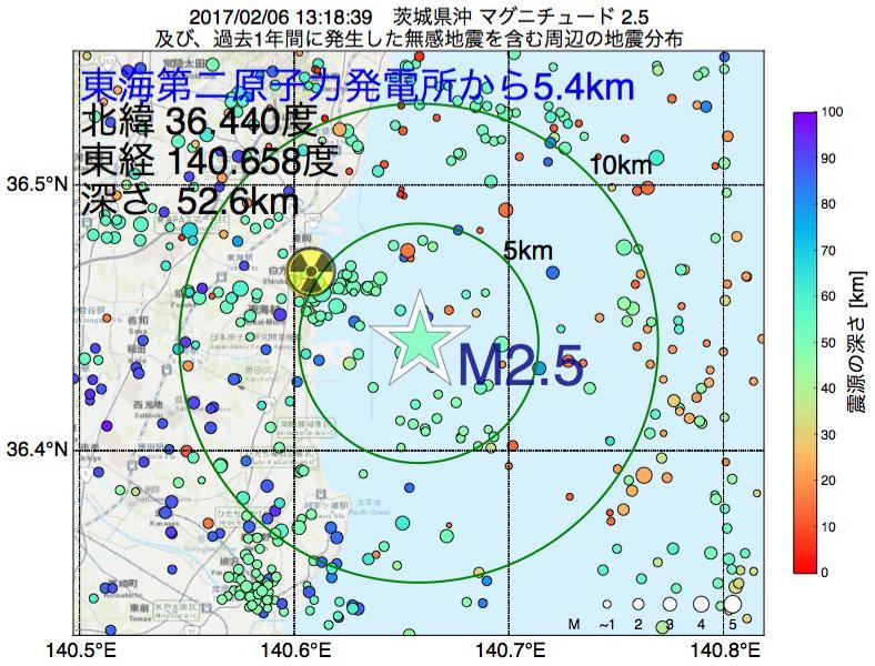 地震震源マップ:東海第二原子力発電所から5.4km地点でM2.5の地震が発生しました