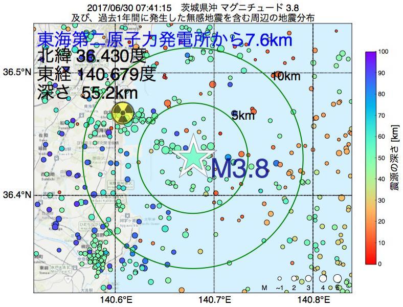 地震震源マップ:東海第二原子力発電所から7.6km地点でM3.8の地震が発生しました