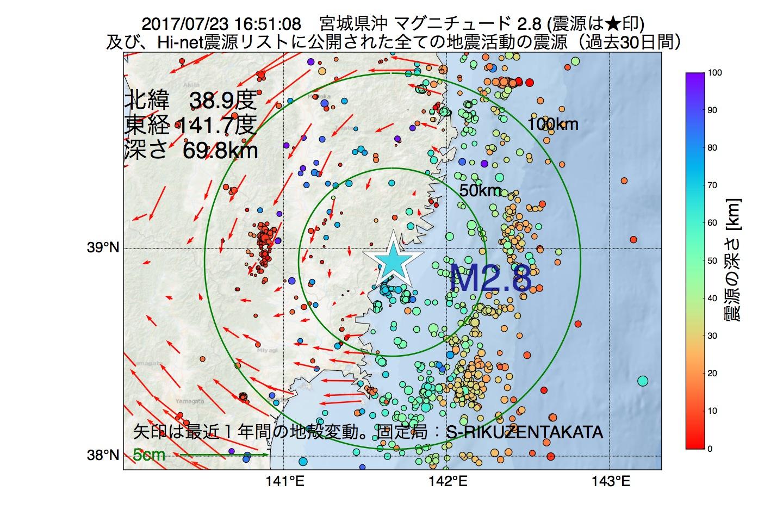 地震震源マップ:2017年07月23日 16時51分 宮城県沖でM2.8の地震