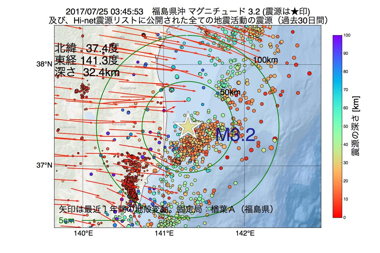 地震震源マップ:2017年07月25日 03時45分 福島県沖でM3.2の地震