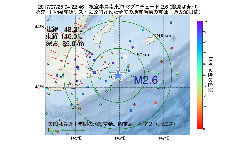 地震震源マップ:2017年07月25日 04時22分 根室半島南東沖でM2.6の地震