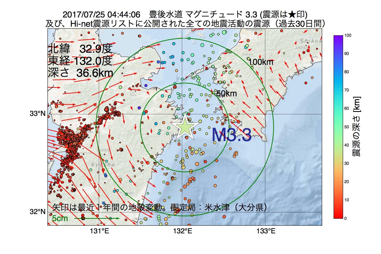 地震震源マップ:2017年07月25日 04時44分 豊後水道でM3.3の地震