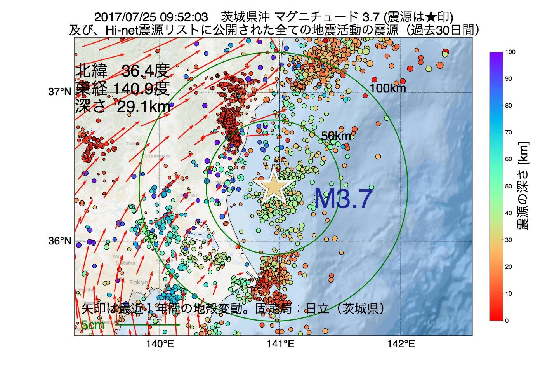 地震震源マップ:2017年07月25日 09時52分 茨城県沖でM3.7の地震