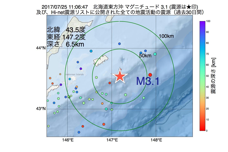 地震震源マップ:2017年07月25日 11時06分 北海道東方沖でM3.1の地震