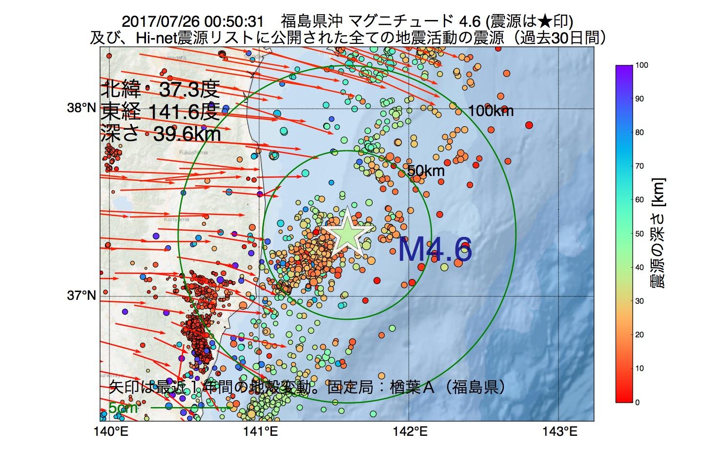 地震震源マップ:2017年07月26日 00時50分 福島県沖でM4.6の地震