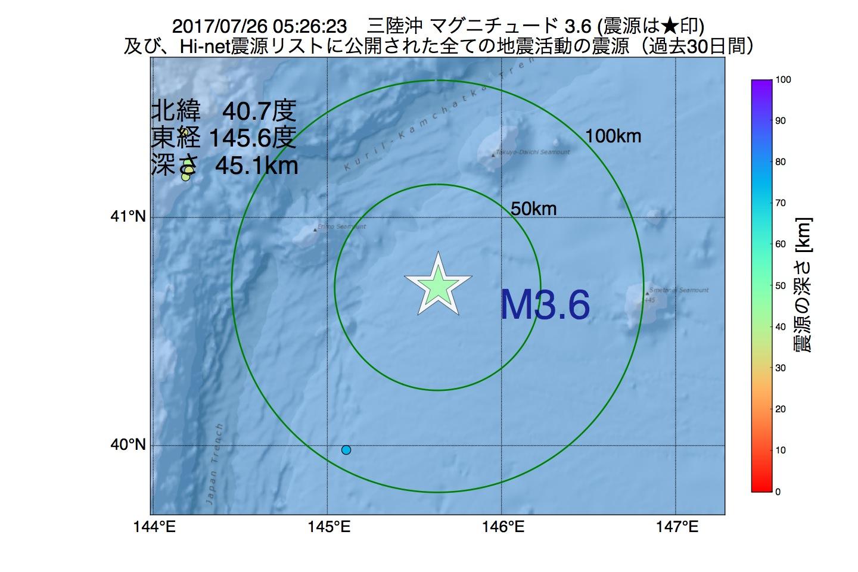 地震震源マップ:2017年07月26日 05時26分 三陸沖でM3.6の地震