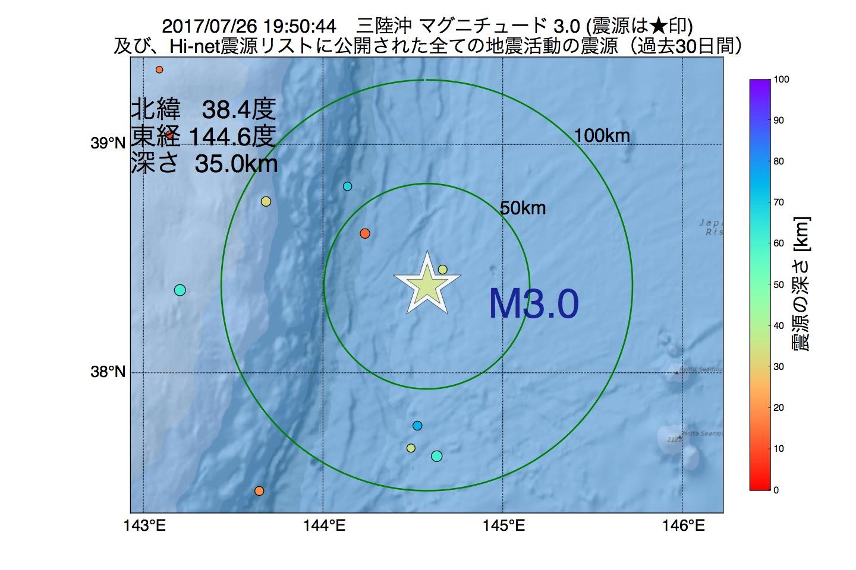 地震震源マップ:2017年07月26日 19時50分 三陸沖でM3.0の地震