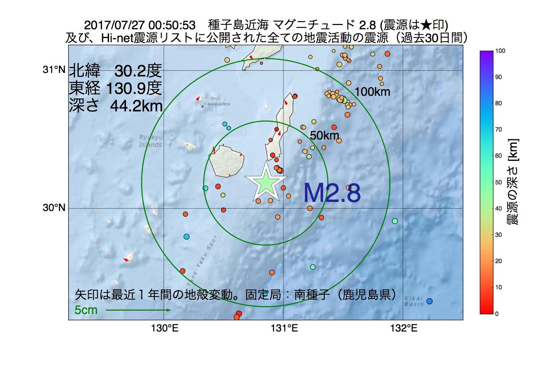 地震震源マップ:2017年07月27日 00時50分 種子島近海でM2.8の地震
