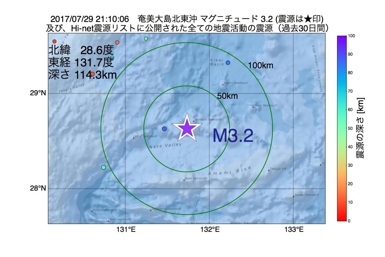 地震震源マップ:2017年07月29日 21時10分 奄美大島北東沖でM3.2の地震