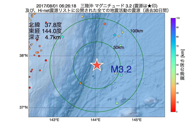 地震震源マップ:2017年08月01日 06時26分 三陸沖でM3.2の地震