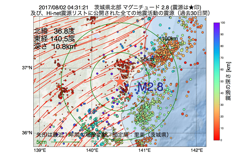 地震震源マップ:2017年08月02日 04時31分 茨城県北部でM2.8の地震