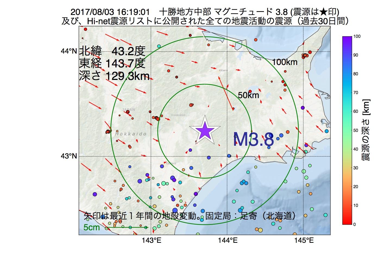 地震震源マップ:2017年08月03日 16時19分 十勝地方中部でM3.8の地震