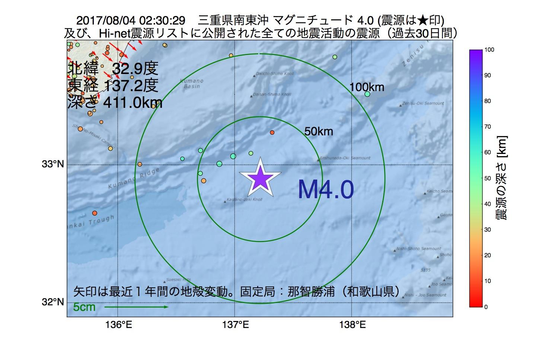 地震震源マップ:2017年08月04日 02時30分 三重県南東沖でM4.0の地震