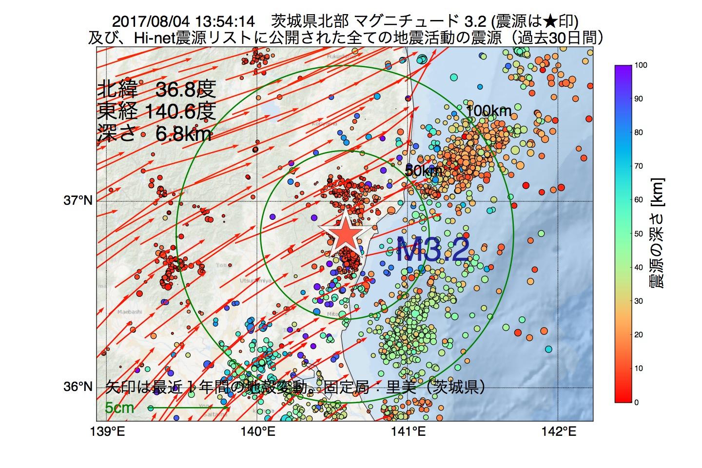 地震震源マップ:2017年08月04日 13時54分 茨城県北部でM3.2の地震