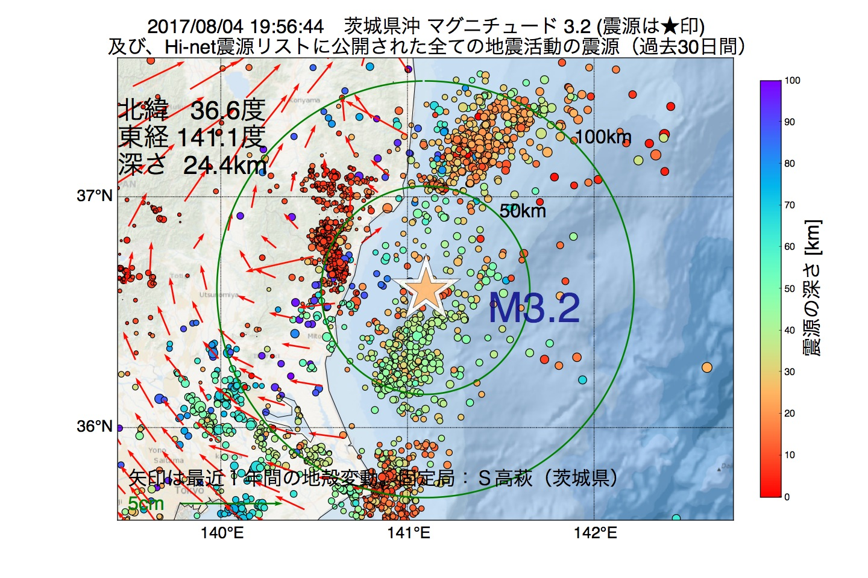 地震震源マップ:2017年08月04日 19時56分 茨城県沖でM3.2の地震