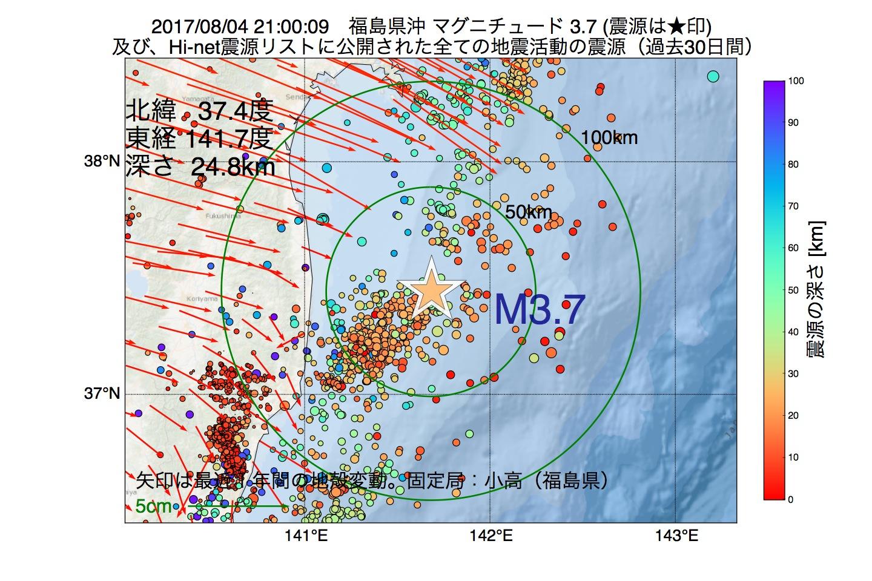地震震源マップ:2017年08月04日 21時00分 福島県沖でM3.7の地震