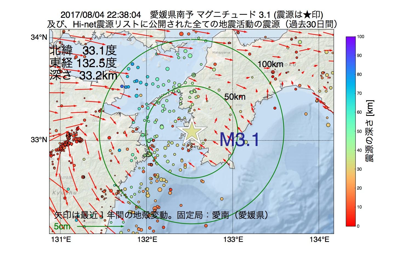地震震源マップ:2017年08月04日 22時38分 愛媛県南予でM3.1の地震