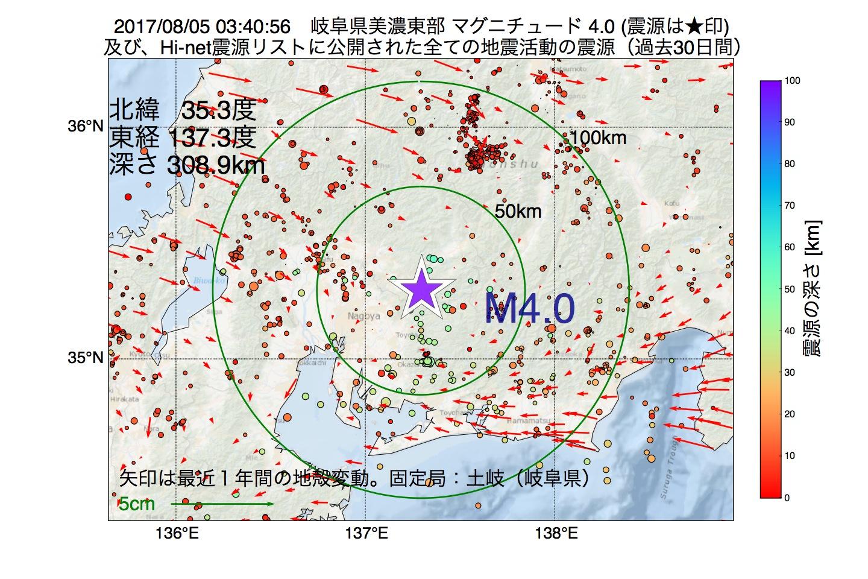 地震震源マップ:2017年08月05日 03時40分 岐阜県美濃東部でM4.0の地震