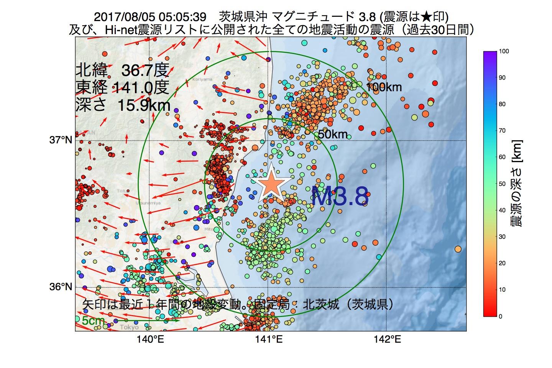 地震震源マップ:2017年08月05日 05時05分 茨城県沖でM3.8の地震