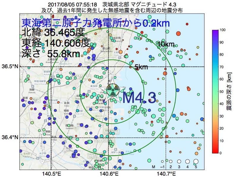 地震震源マップ:東海第二原子力発電所から0.2km地点でM4.3の地震が発生しました
