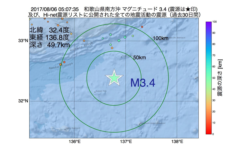 地震震源マップ:2017年08月06日 05時07分 和歌山県南方沖でM3.4の地震