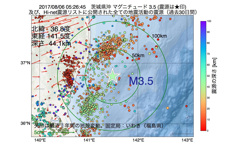 地震震源マップ:2017年08月06日 05時26分 茨城県沖でM3.5の地震