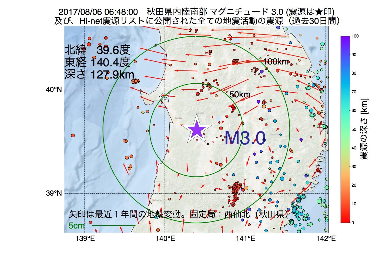 地震震源マップ:2017年08月06日 06時48分 秋田県内陸南部でM3.0の地震