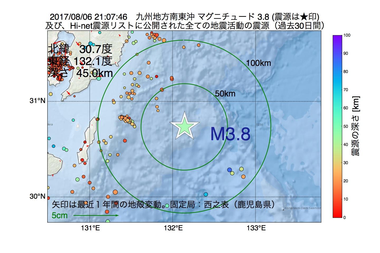 地震震源マップ:2017年08月06日 21時07分 九州地方南東沖でM3.8の地震