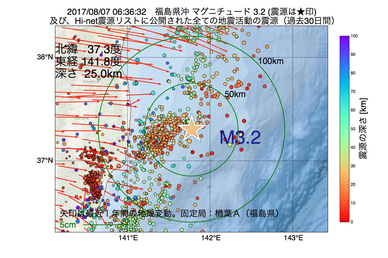 地震震源マップ:2017年08月07日 06時36分 福島県沖でM3.2の地震