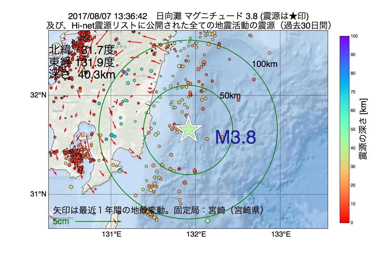 地震震源マップ:2017年08月07日 13時36分 日向灘でM3.8の地震