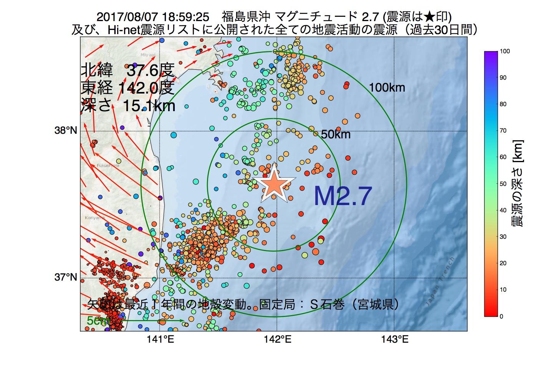 地震震源マップ:2017年08月07日 18時59分 福島県沖でM2.7の地震