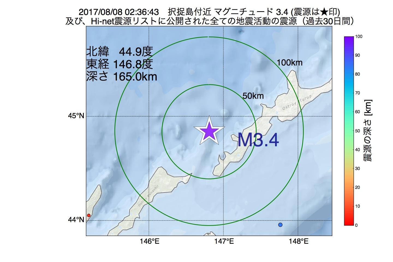 地震震源マップ:2017年08月08日 02時36分 択捉島付近でM3.4の地震