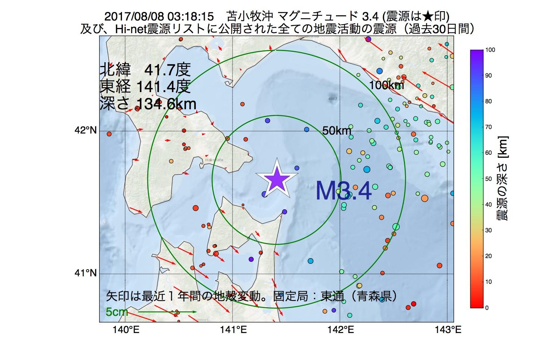 地震震源マップ:2017年08月08日 03時18分 苫小牧沖でM3.4の地震