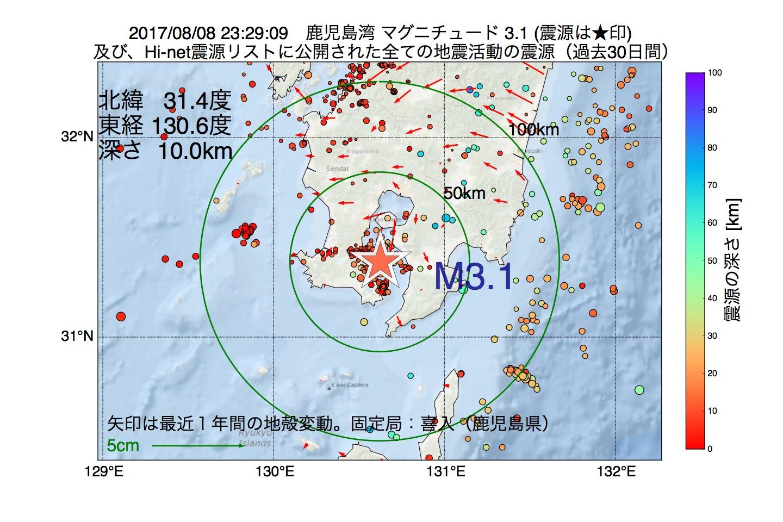 地震震源マップ:2017年08月08日 23時29分 鹿児島湾でM3.1の地震