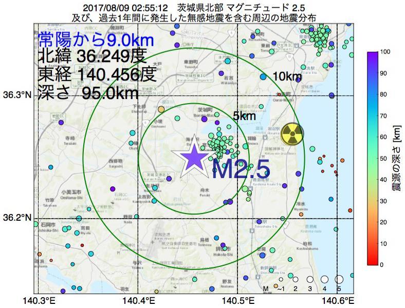 地震震源マップ:常陽から9.0km地点でM2.5の地震が発生しました