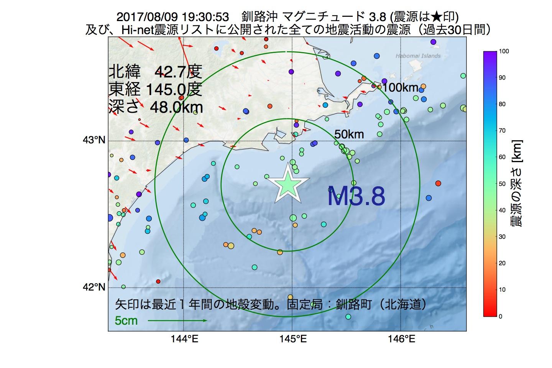 地震震源マップ:2017年08月09日 19時30分 釧路沖でM3.8の地震