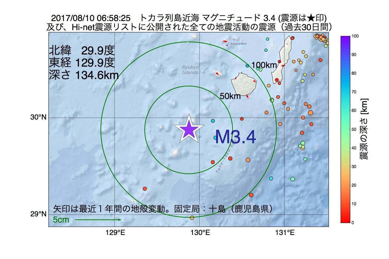 地震震源マップ:2017年08月10日 06時58分 トカラ列島近海でM3.4の地震