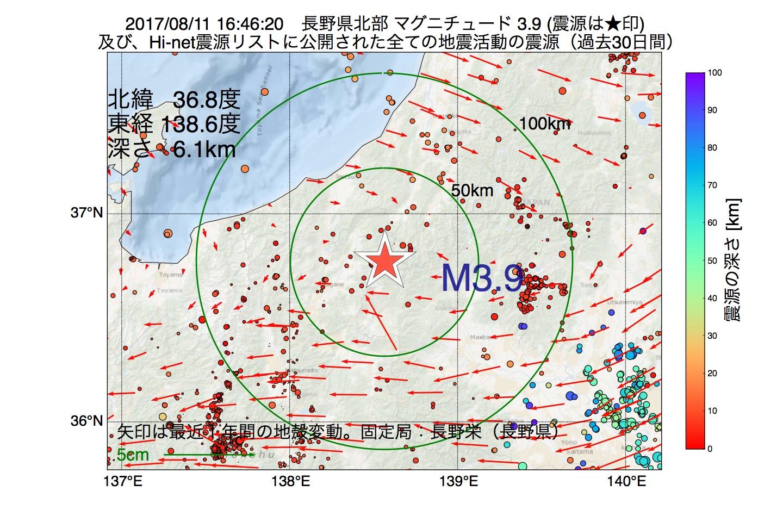 地震震源マップ:2017年08月11日 16時46分 長野県北部でM3.9の地震