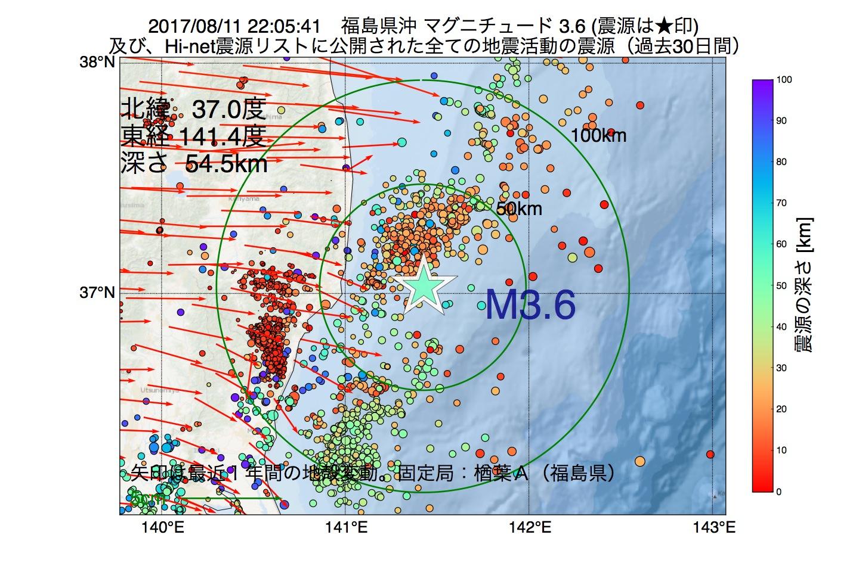 地震震源マップ:2017年08月11日 22時05分 福島県沖でM3.6の地震
