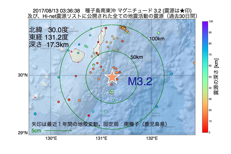 地震震源マップ:2017年08月13日 03時36分 種子島南東沖でM3.2の地震