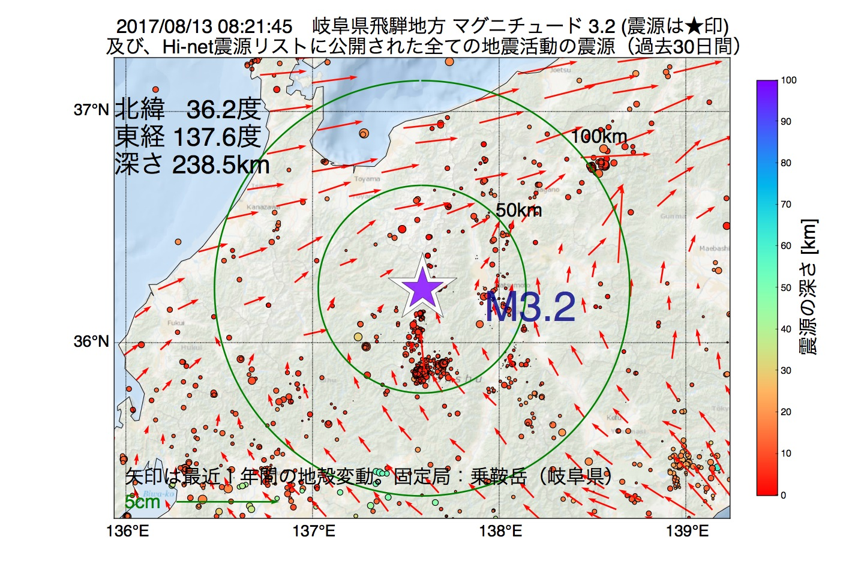 地震震源マップ:2017年08月13日 08時21分 岐阜県飛騨地方でM3.2の地震