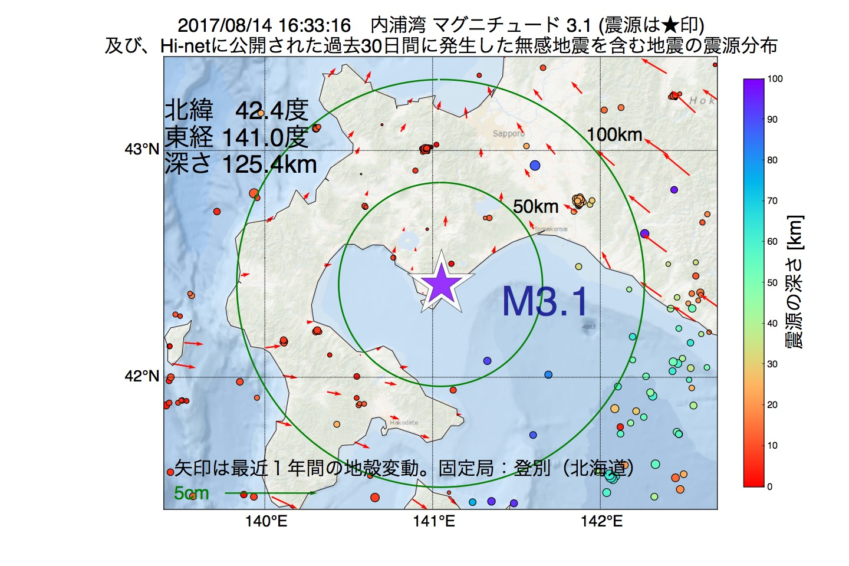地震震源マップ:2017年08月14日 16時33分 内浦湾でM3.1の地震