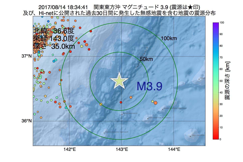 地震震源マップ:2017年08月14日 18時34分 関東東方沖でM3.9の地震