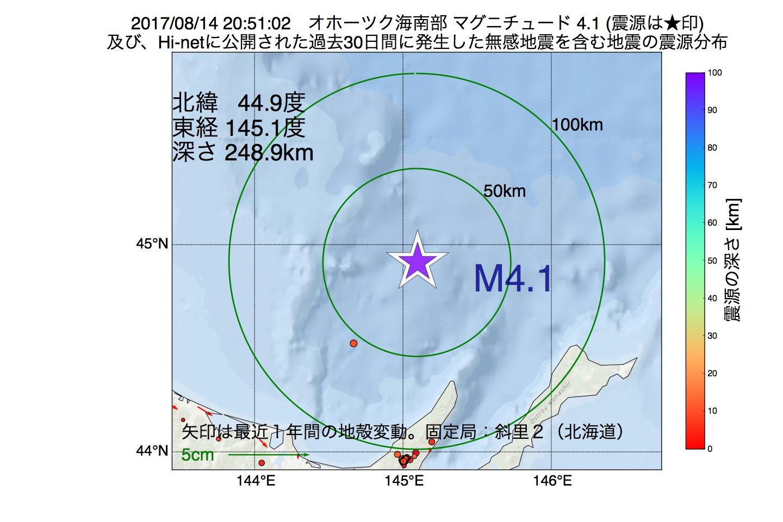 地震震源マップ:2017年08月14日 20時51分 オホーツク海南部でM4.1の地震