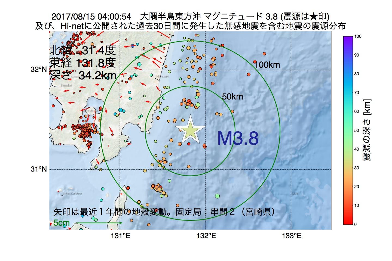 地震震源マップ:2017年08月15日 04時00分 大隅半島東方沖でM3.8の地震