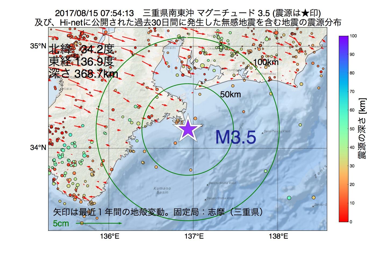 地震震源マップ:2017年08月15日 07時54分 三重県南東沖でM3.5の地震