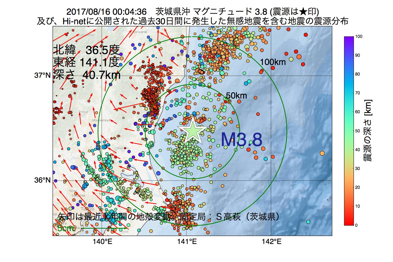 地震震源マップ:2017年08月16日 00時04分 茨城県沖でM3.8の地震