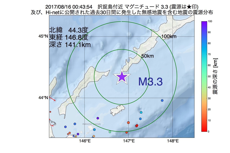 地震震源マップ:2017年08月16日 00時43分 択捉島付近でM3.3の地震