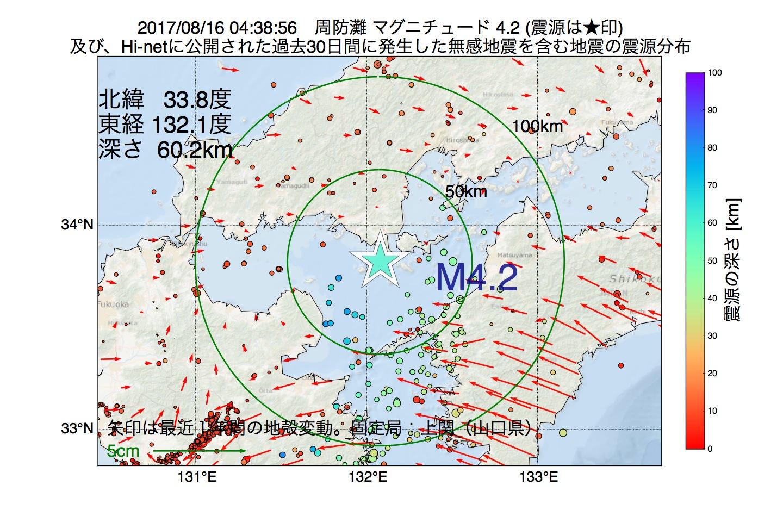 地震震源マップ:2017年08月16日 04時38分 周防灘でM4.2の地震